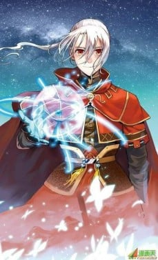 Battle Through the Heavens – The Legend of Yao Lao