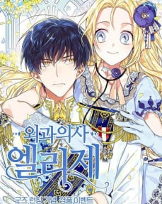 Ler Doctor Elise: The Royal Lady with the Lamp Mangá Online