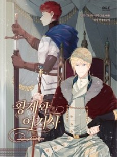 Ler Emperor And The Female Knight Mangá Online