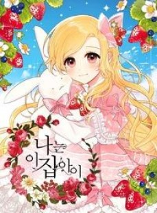 Ler I Am a Child of This House (pt-br) Mangá Online