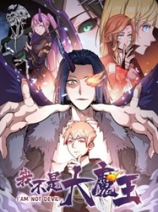 Ler I'm Not the Overlord! Mangá Online
