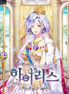 Ler IRIS - Lady with a Smartphone Mangá Online