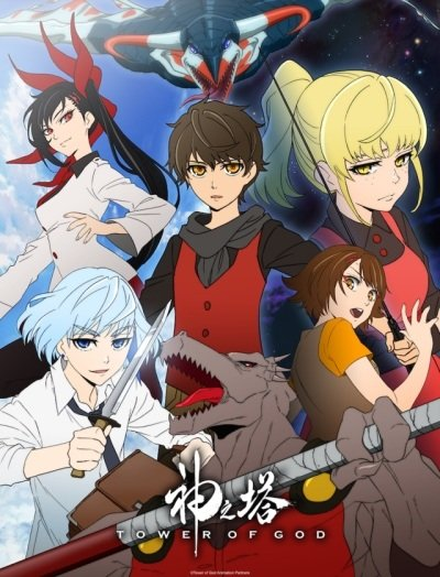 Tower of God - Season 3