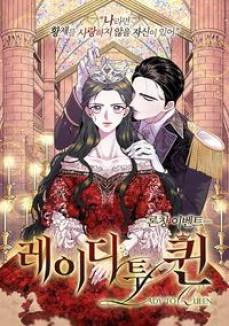 Ler Lady to Queen Mangá Online