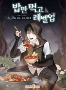 Ler Leveling Up, By Only Eating! Mangá Online