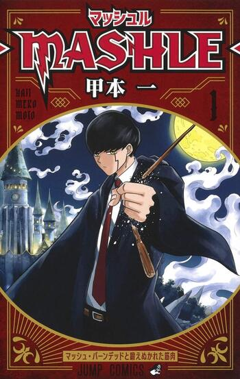 Mashle: Magic and Muscles – Capítulo 80 Mangá Online