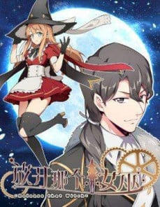Ler Release That Witch Mangá Online
