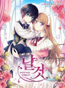 Sincerely: I Became a Duke's Maid – Capítulo 72 Mangá Online