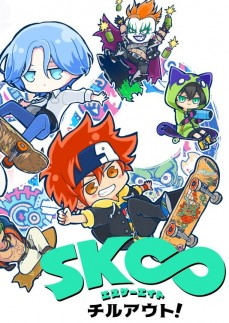 Sk8 Chill Out! – Capítulo 08