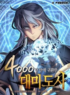 Ler The Great Mage Returns After 4000 Years Mangá Online