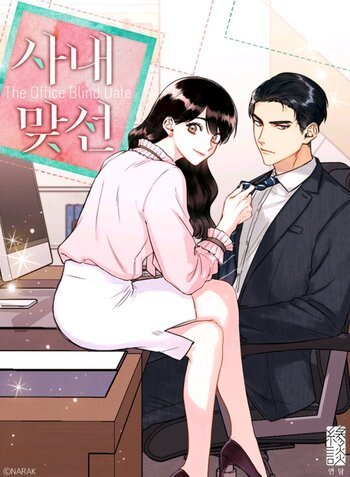 Ler The Office Blind Date (A Business Proposal) – Capítulo 34 Mangá Online