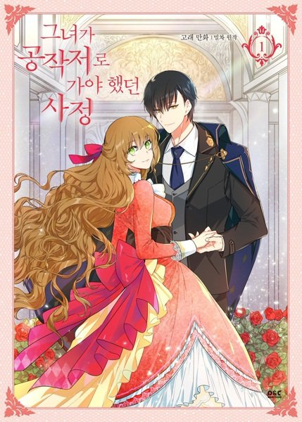 Ler The Reason Why Raeliana Ended up at the Duke's Mansion – Capítulo 70 Mangá Online
