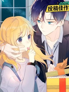 Ler The Stars and I Mangá Online