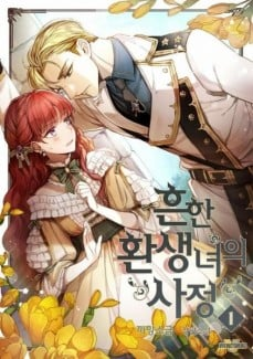 Ler The Stereotypical Life of a Reincarnated Lady – Capítulo 64 Mangá Online
