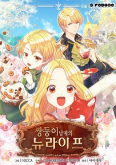 Ler The Twin Siblings' New Life Mangá Online